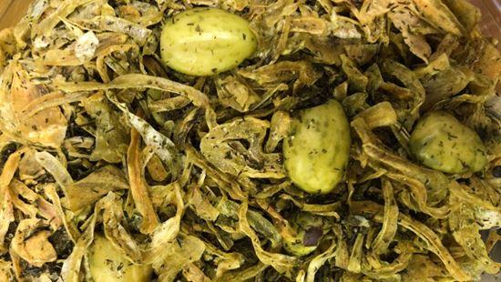 תמונה של תיבול לאורז עם שמיר - 100 גרם