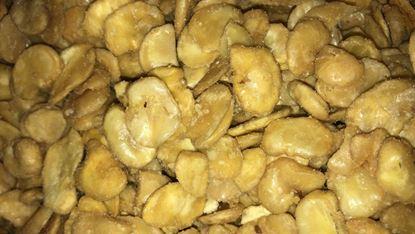 תמונה של פול מצרי קלוי מקולף - 100 גרם