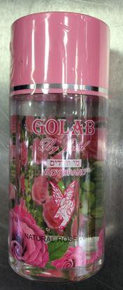 תמונה של מי ורדים טהור ג׳לאל