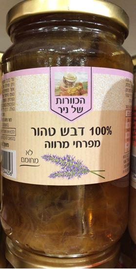 תמונה של 100% דבש טהור מפרחי מרווה - 500 גרם ( הכוורת של ניר)