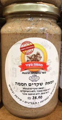 תמונה של חמאת שקדים חממה - 300 גרם (מבצע החודש 2 ב 39.90 שח)