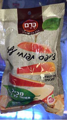 תמונה של תפוחונים טבעי של כרם
