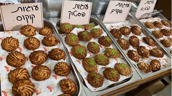 תמונה של עוגיות המלך כשר לפסח עבודת יד 100 גרם .